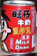 milkdrink-640.jpg