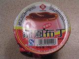 pudding1-640480.jpg